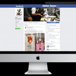 Caffe Personalizzata - Nova Marca e Criação para Facebook